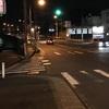 緑区の聖地・長坂で夜練の巻