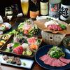 【オススメ5店】豊橋・豊川(愛知)にある割烹が人気のお店