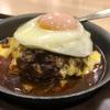 松屋『超粗挽きビーフハンバーグステーキ定食』新登場!!贅沢な『チーズエッグビーフハンバーグステーキ定食』でいただこう!!