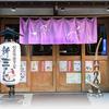 【オススメ5店】松本市(長野)にある馬肉料理が人気のお店