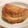 「山崎製パン」ごろごろとしたりんごのパイ