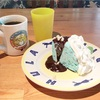 ハワイアンカフェのアイスケーキ♪チョコミントフラパイ(Laule'a Rainbow @仲町台)