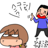 今年も、須賀川の松明あかしへ!(後編)