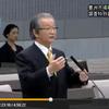 浜渦武生元副知事の「偽証」疑惑:百条委員会による印象操作