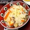 【食】急に思い立って作った炊き込みご飯