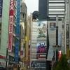 東京グルメレポート2