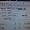 【修理】Toshiba ノートパソコン パソコンの動作がとにかく遅い