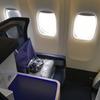【搭乗記】NH2便成田→ワシントンDC【ビジネスクラス利用】