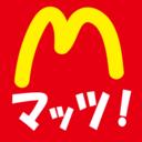 マッツ!の覚書