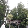 熊野本宮大社例大祭