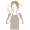 育児ストレス?イライラ爆発で円形脱毛症になりました。泣