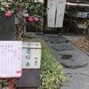 渡辺通 鮨・割烹 花絵巻 醤油をつけずに食べる新感覚の美味しい寿司ランチ