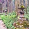 お気に入りのパワースポット上色見熊野座神社@高森