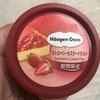 ハーゲンダッツ ミニカップ ストロベリーカスタードタルト 食べてみました