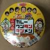 す・またん!×スーパーカップ1.5倍 二代目カレーワンタンタンメン