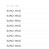 BAND-MAID 人気の楽曲は?「Brand New MAID 」