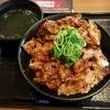 濃厚なタレのカルビ丼大盛👍(愛知・北名古屋市)