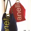 当店でロングセラー中のanello(アネロ)のバッグを紹介します。