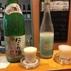 【長州にごり酒飲み比べ】八千代、生のにごり酒&原田、雪だるまラベル特別純米にごり酒の味の感想と評価