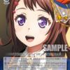 今日のカード 12/16 BanG Dream編