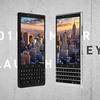 「BlackBerry KEY2」発表!に抱く複雑な心境