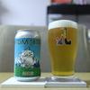 TDM 1874 Brewery 「IPA #12」