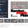 【無料化&新作無料アセット】ランダムでPrefabを配置するエディタが2週間だけ期間限定で無料配信中!「Random Prefab Placer」 / iOS&Android用の画像や動画のソーシャル機能スクリプト / 六角形でマップを作るローポリタイルセット / ドローンのお試し版3Dモデル