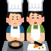 料理教室にデビュー(^^)