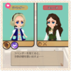 4代目→5代目