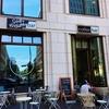 ベルリンのカフェ #1 Schiller Backstube DELI