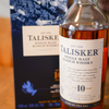『タリスカー10年』海を感じるスカイ島産スコッチはスパイシーで癖になる旨さ