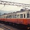 1984/和歌山紀行その1・野上電鉄