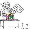 「比」算数6年   算数は大の苦手。授業の重たいムードを一掃する導入