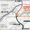 宮城県 一般県道大衡仙台線(宮床工区)の供用開始