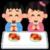 【1歳児の偏食】知ってた?生活習慣は子どもの偏食に大きく関わっている!