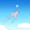 怪奇現象「飛行機除霊」