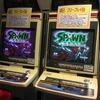 【ゲーム日記】ゲーセンで半年も無料開放されてるゲーム SPAWN In The Demon's Hand