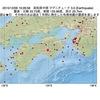 2015年12月09日 19時28分 高知県中部でM3.0の地震