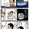 東京オリンピックの開会式を観た感想