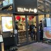 フカヒレ フィンフィン 新橋駅店・ふかひれ濃厚オイスター土鍋御膳+半ラーメン・2020年11月12日