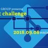 git challenge #9 に参加してきた #mixi_git