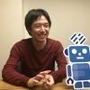 「つべこべ言わず、ブログを書く」竹本雄貴(mottox2、フリーランス)~Forkwellエンジニア成分研究所