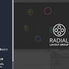 【Unity】uGUI で円形のレイアウトを実装できる「Radial Layout Group」紹介($5.40)