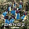 GANG PARADE「GANG 2」リリースイベント@タワーレコード横浜ビブレ店