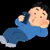 新日本プロレス 内藤哲也の飯伏に対する考え方