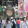 「美しき日々」ロケ地 ミリオレ(06.05.03)韓国旅行2日目⑥