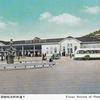 古いカラー絵葉書から4 尾道駅