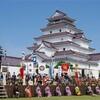 9月23日(月)会津藩公行列総勢500名の時代絵巻