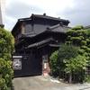 栃木市の建築 2 蔵の街大通り