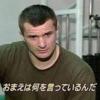 スマホ不正疑惑 日本将棋連盟の対応に疑問